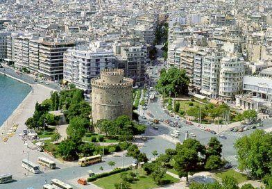 Солун – град с история и бъдеще
