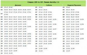 109-oy-bus-11