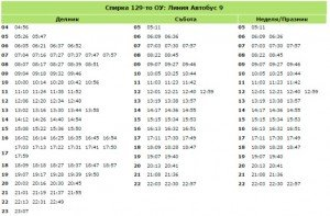 129-oy-bus-9