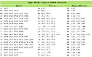 avtobaza-iskur-bus-9