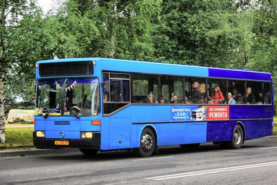 Маршрут и разписание на автобус 45 – София