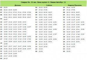 bl-32-jk-ovcha-kypel-bus-11