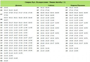 bul-vuzkresenie-bus-11