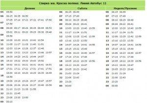 jk-krasna-polqna-bus-11