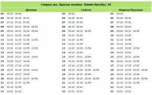jk-krasna-polqna-bus-45