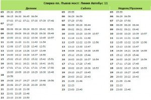 pl-luvov-most-bus-11
