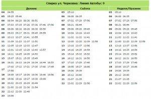 yl-cherkovna-bus-9