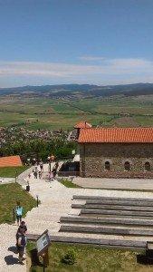 крепостта Цари мали град