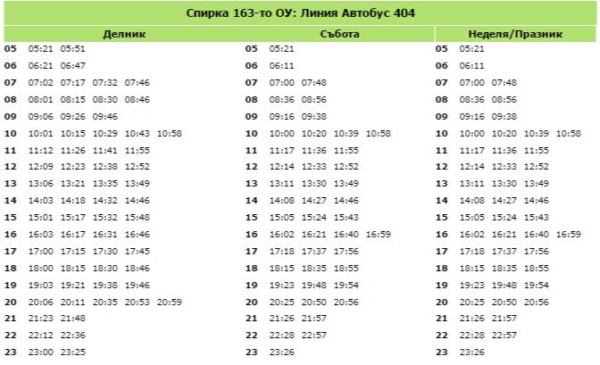 163-oy-bus-404