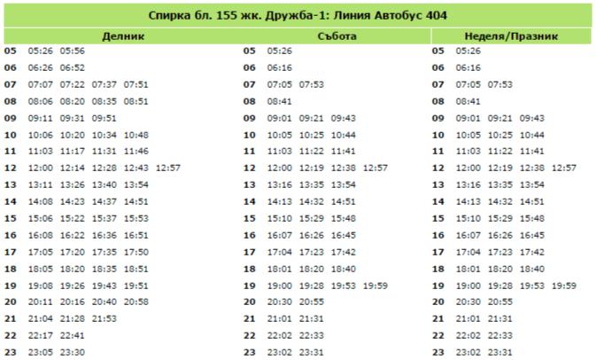bl-155-jk-drujba-1-bus-404