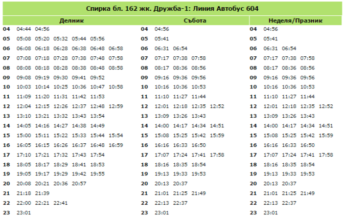 bl-162-jk-drujba-1-bus-604