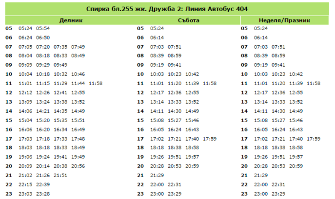 bl-255-jk-drujba-2-bus-404