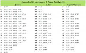 bl-323-jk-mladost-3-bus-413