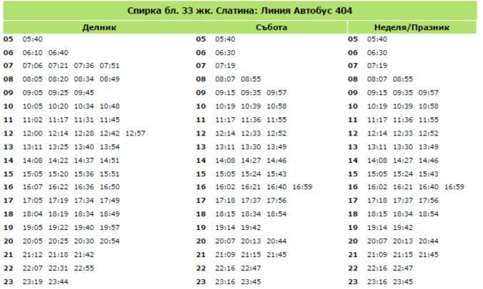 bl-33-jk-slatina-bus-404