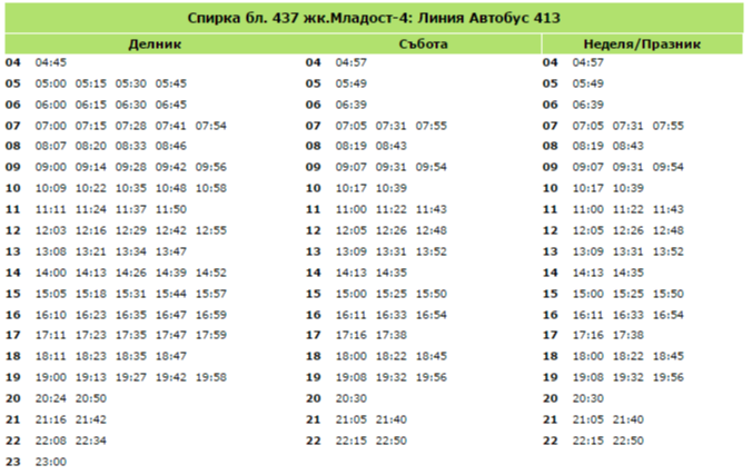 bl-437-jk-mladost-4-bus-413