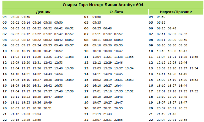 gara-iskur-bus-604