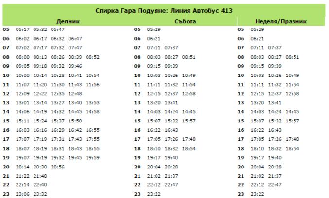 gara-podyene-bus-413