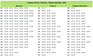 hotel-pliska-bus-604
