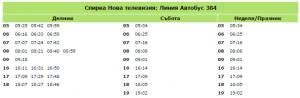 nova-tv-bus-384