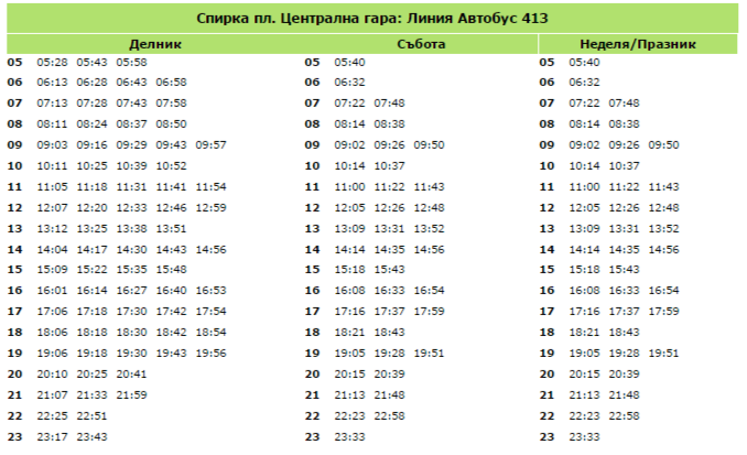 'pl-centralna-gara-bus-413
