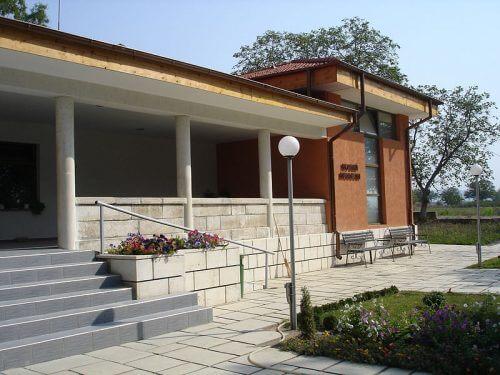 музея Плиска